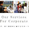 株式会社MANABICIA|ワーキングマザーに寄り添ったサービス